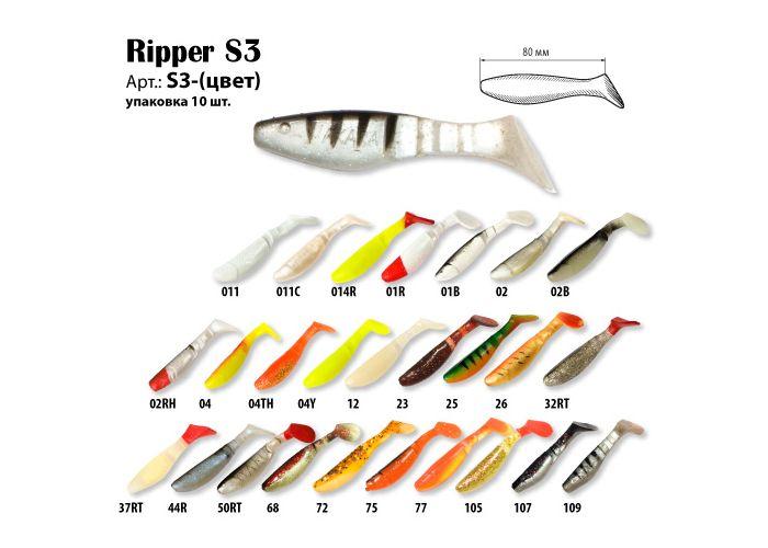 риппер для рыбалки что это такое